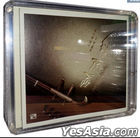 Shuang Si Ying (1:1 Direct Digital Master Cut) (China Version)