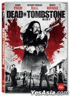 Tombstone 2 (DVD) (Korea Version)