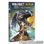 Tremors: Shrieker Island (2020) (DVD) (Taiwan Version)