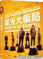Operation Goldenshell (2017) (DVD) (Taiwan Version)
