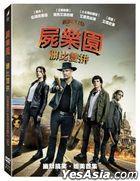 Zombieland: Double Tap (2019) (DVD) (Taiwan Version)