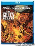 The Green Berets (1968) (Blu-ray) (US Version)