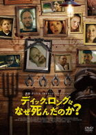 The Death of Dick Long  (DVD) (Japan Version)