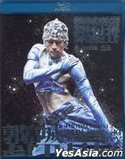 Aaron Kwok De Show Reel Live In Concert 2007 Live + Karaoke (Blu-ray)
