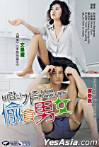 A Good Lawyer's Wife (DVD) (Hong Kong Version)
