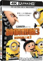 Despicable Me 3 (2017) (4K Ultra HD + Blu-ray) (2-Disc Edition) (Taiwan Version)