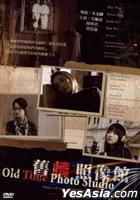 Old Time Photo Studio (DVD) (Taiwan Version)