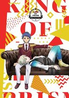 KING OF PRISM -Shiny Seven Stars Vol.4 (DVD) (Japan Version)