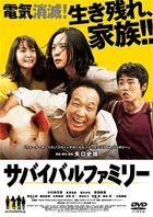 Survival Family (DVD) (Normal Edition) (Japan Version)