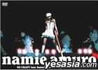 namie amuro SO CRAZY tour featuring BEST singles 2003-2004 (Japan Version)