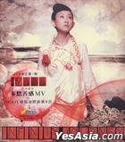 Infinity Journey (CD + ライブDVD)