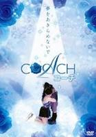 Coach (DVD) (Japan Version)