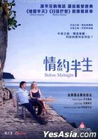 Before Midnight (2013) (DVD) (Hong Kong Version)