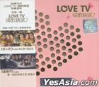 Love TV 2 (Malaysia Version)