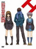 The Disappearance of Haruhi Suzumiya (DVD) (First Press Limited Edition) (Japan Version)