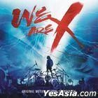 WE ARE X Original Soundtrack (Taiwan Version)