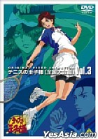 OVA The Prince of Tennis - Zenkoku Taikai Hen Vol.3 (Japan Version)