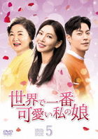 Mother of Mine (DVD) (Box 5)(Japan Version)