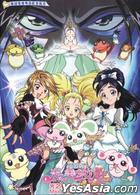 Pretty Cure Max Heart 1 The Movie (DVD) (Hong Kong Version)