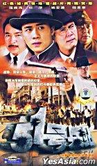 51 Hao Bing Zhan (Ep.1-26) (End) (China Version)