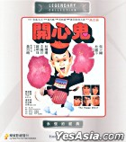 Happy Ghost (VCD) (Joy Sales Version) (Hong Kong Version)