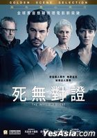 The Invisible Guest (2016) (DVD) (Hong Kong Version)