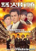 Ghetto Justice (2011) (DVD) (Ep.1-20) (End) (TVB Drama)