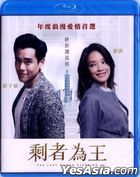 The Last Women Standing (2015) (Blu-ray) (English Subtitled) (Taiwan Version)