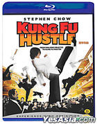 Kung Fu Hustle (Blu-ray) (Korea Version)
