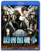 Library Wars (Blu-ray) (Standard Edition) (Japan Version)