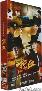 Re Xie (2014) (DVD) (Ep. 1-34) (End) (China Version)