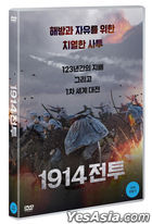 The Legions (DVD) (Korea Version)