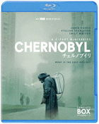 Chernobyl (Blu-ray) (Complete Set) (Japan Version)