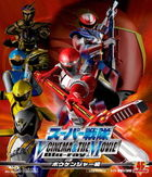 Super Sentai V Cinema & The Movie (Magiranger Hen)  (Japan Version)