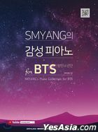 SMYANG Piano for BTS