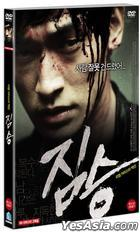 The Beast (DVD) (Korea Version)
