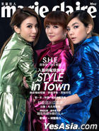 Marie Claire Taiwan Vol. 241 May 2013