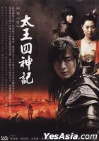 The Legend (DVD) (End) (Multi-audio) (MBC TV Drama) (Taiwan Version)