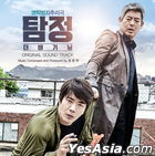 The Accidental Detective OST