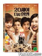 20, Once Again! (2014) (DVD) (Korea Version)