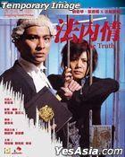 The Truth (1988) (DVD) (2021 Reprint) (Hong Kong Version)