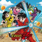 Dragon Ball Z: Resurrection 'F' The Movie OP: Z no Chikai (Japan Version)