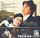 Love Story In Harvard (Ep.1-18) (End) (Chinese Subtitles) (Malaysia Version)