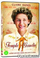 Temple Grandin (DVD) (Korea Version)