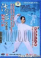 Essential Series Of Sha Guozheng's Xingyi And Bagua - Xingyi Twelve Style Boxing (DVD) (China Version)