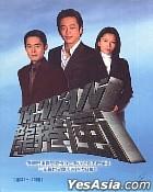 台湾龙卷风 (31-40集) (待续)