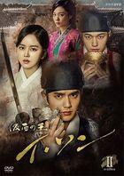 仮面の王 イ・ソン DVD−BOX 2