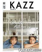KAZZ Vol. 168 - Sing & Janhae (Cover B)