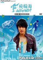 Fahrenheit Special - Wu Chun (DVD) (Taiwan Version)
