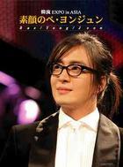 Sugao no Bae Yong-Joon - Hanryu EXPO in Asia (DVD) (Japan Version)